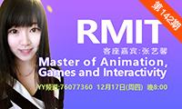 皇家墨尔本理工大学动画游戏及互动专业YY讲座答疑记录