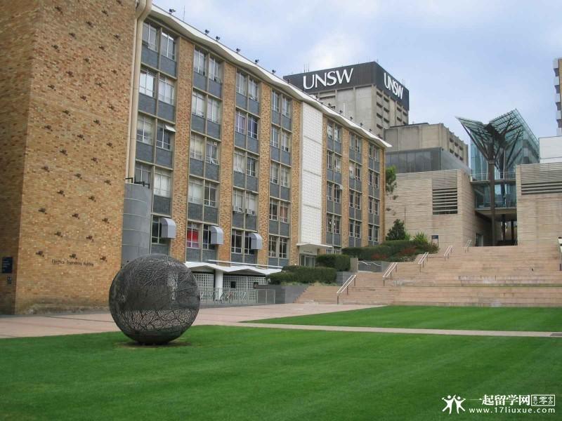 新南威尔士大学简介