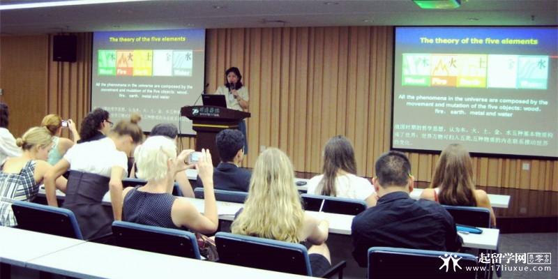 悉尼科技大学预科开学时间是多久?