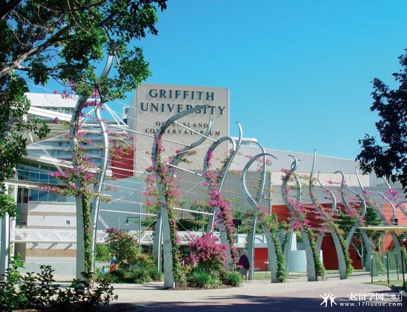 2018格里菲斯大学研究生入学要求(申请条件)