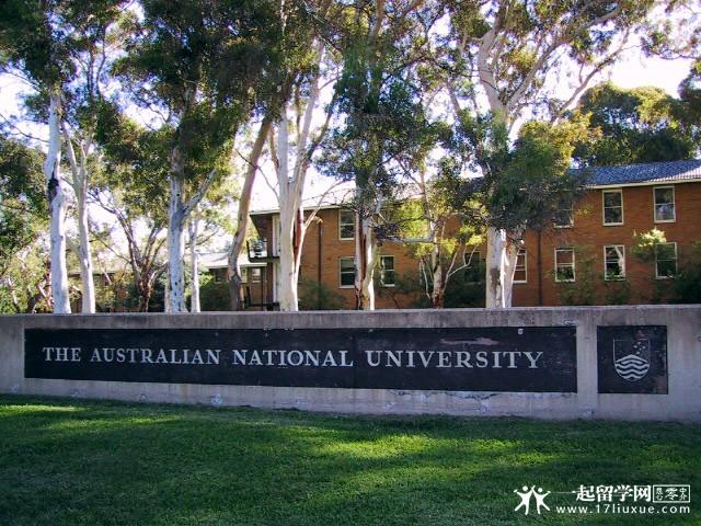 2019年澳洲国立大学预科入学要求(申请条件)