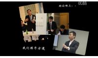 澳洲国立大学中文辩论社宣传