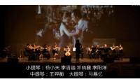 新南威尔士大学——庆中秋歌舞晚会
