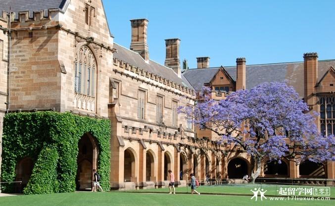 南澳大学毕业典礼