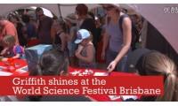 格里菲斯大学 - 布里斯班世界科学节