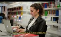 塔斯马尼亚大学周年校庆纪念视频