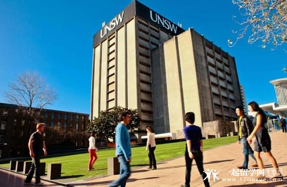 新南威尔大学医学院