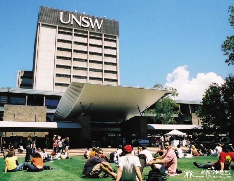 新南威尔士大学2