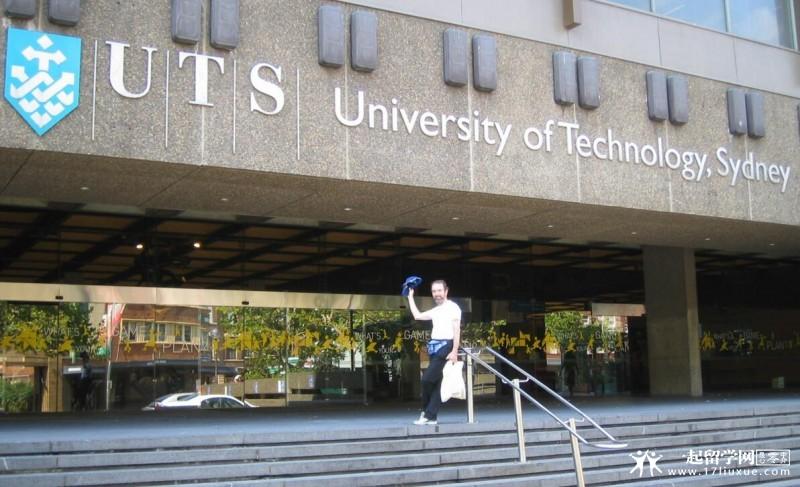 悉尼科技大学商学院