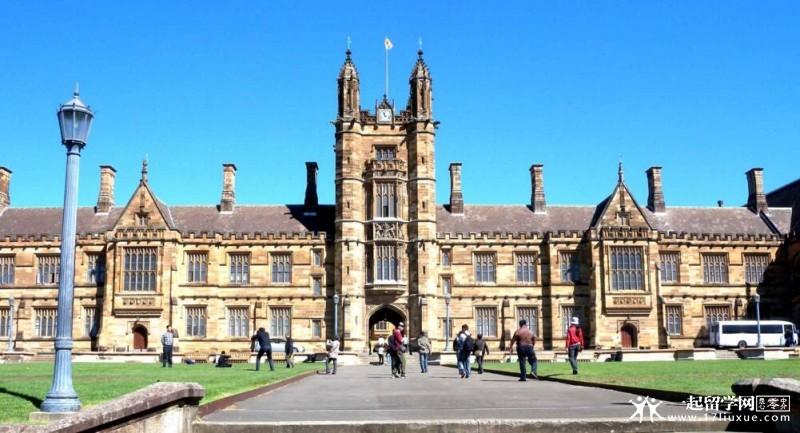 悉尼大学艺术学院