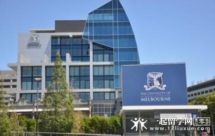 南昆士兰大学校内设施