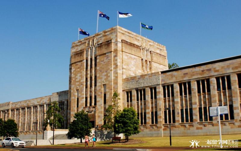 昆士兰大学校内设施
