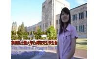 昆士兰大学校园生活简介