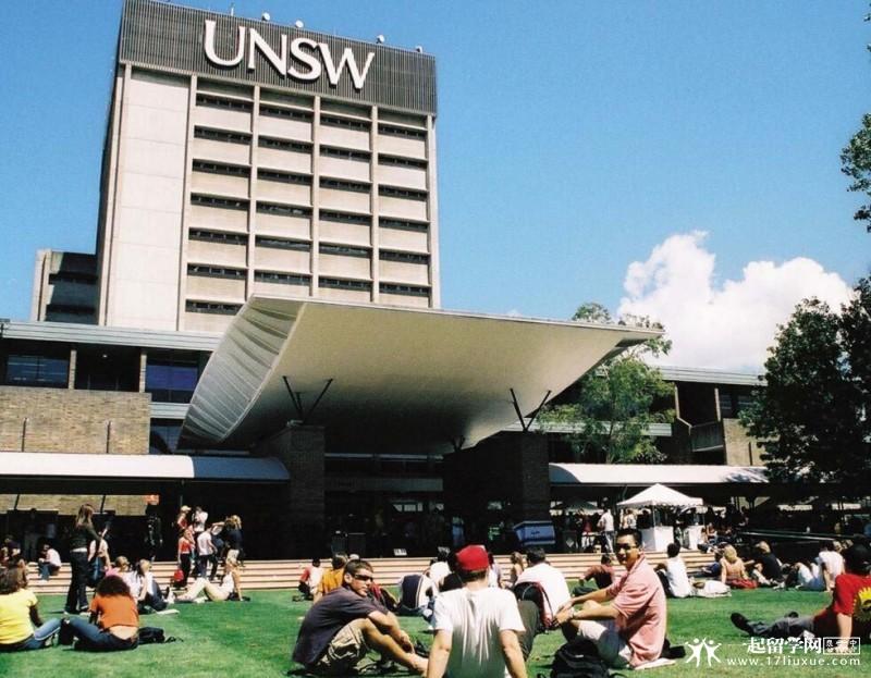 新南威尔士大学建筑与环境学院热门专业