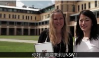 新南威尔士大学介绍片