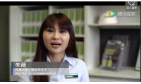 西澳大学国际学生故事(工程) Winnie Zhu