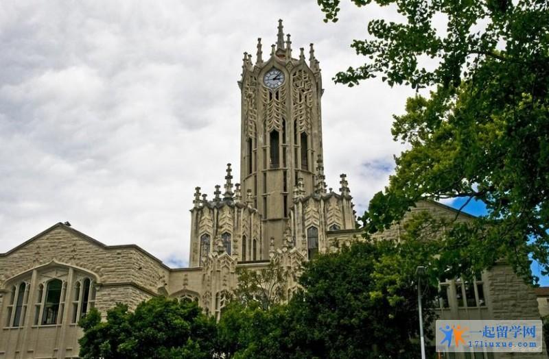 奥克兰大学图片