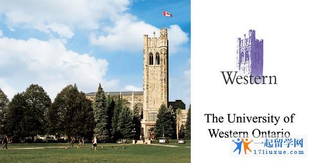 西安大略大学(Western University)介绍