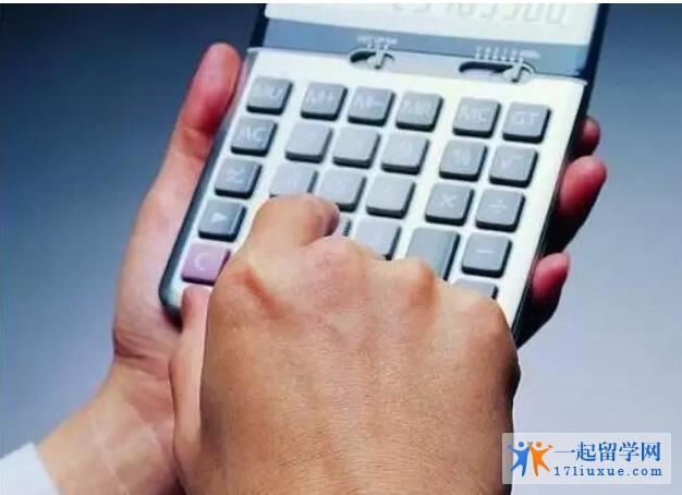 会计和税务