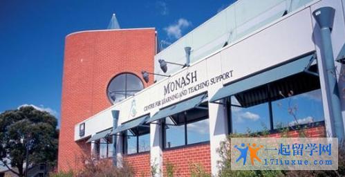 莫纳什大学建筑设施