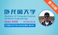 澳洲留学-卧龙岗大学 计算机科学专业生活经验分享