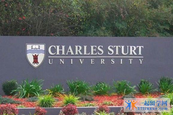 澳大利亚留学:细数查尔斯特大学八大优势