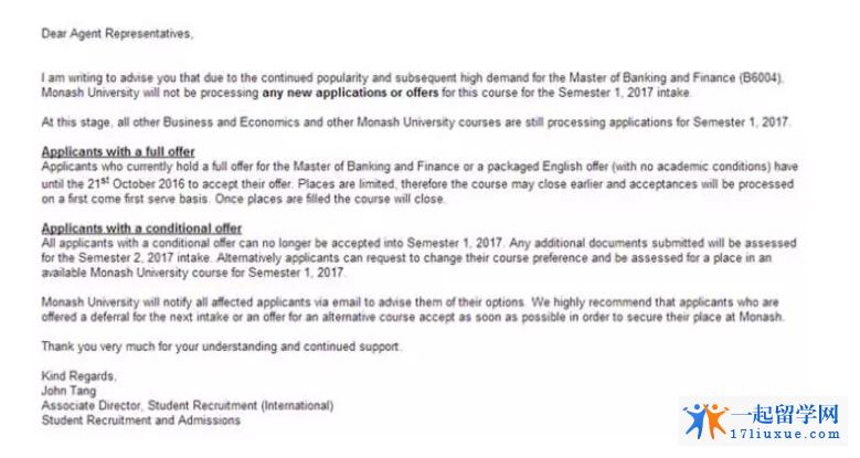 澳洲高校申请提前截止原件