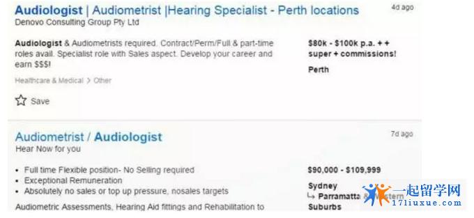 澳洲听力师工资分析