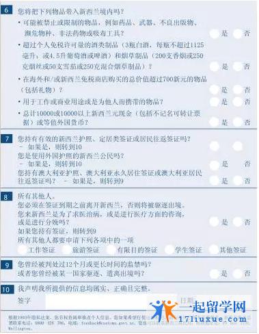 QQ截图20161018153218