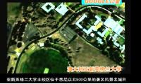 新英格兰大学中文宣传片