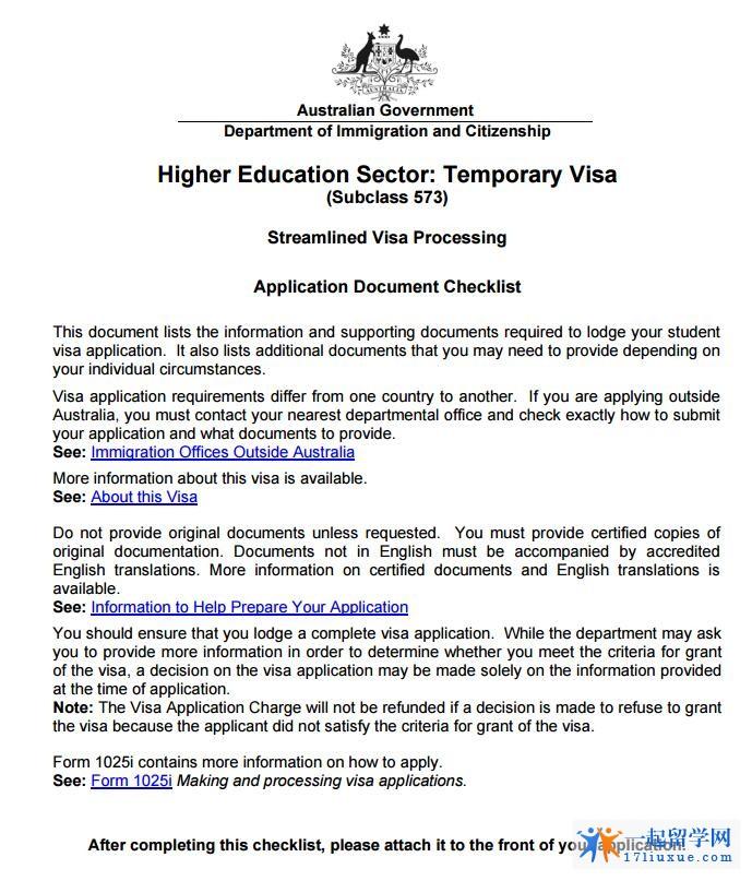 签证表格的填写方式1