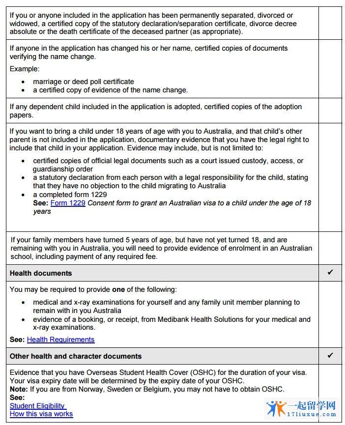 签证表格的填写方式3