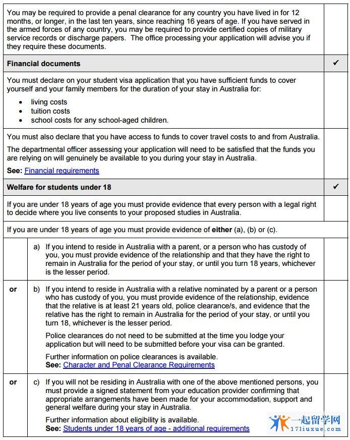 签证表格的填写方式4