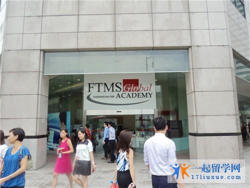 新加坡财经管理学院就读怎么样?好吗?