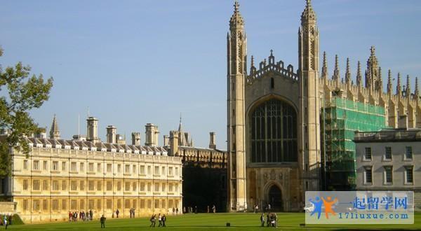 伦敦国王学院学年学费