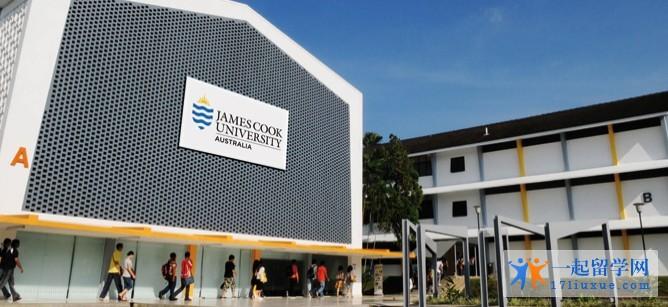 詹姆斯库克大学新加坡校区申请条件(入学要求)如何