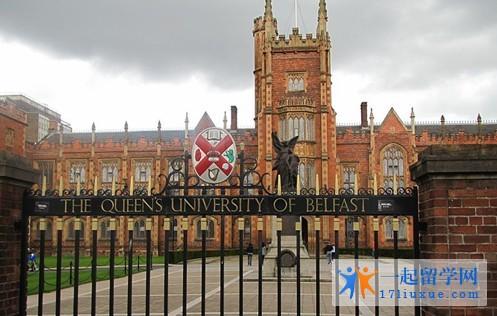贝尔法斯特女王大学 (3)