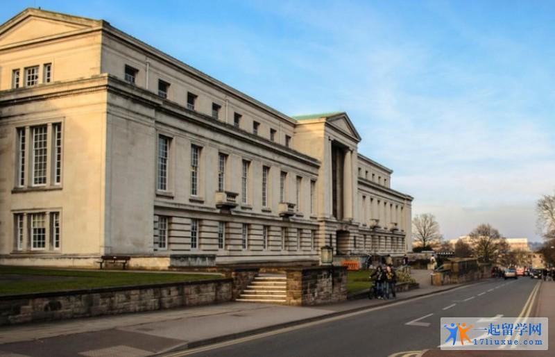 诺丁汉大学 (6)