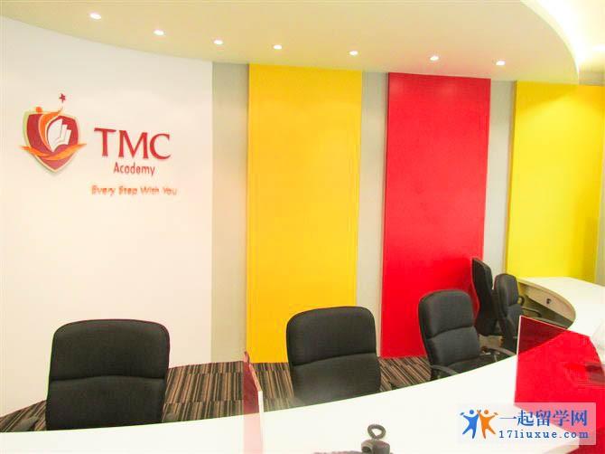 新加坡TMC学院留学费用汇总介绍