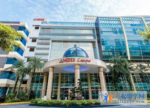 新加坡管理发展学院留学费用汇总介绍