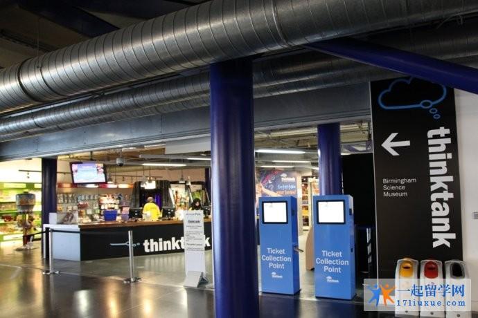 Thinktank科学博物馆