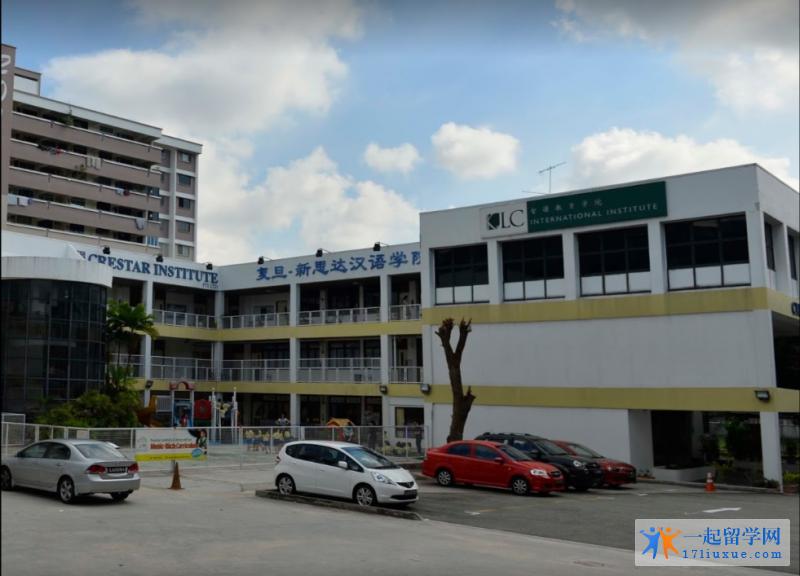 新加坡智源教育学院留学费用汇总介绍