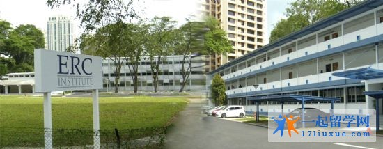 新加坡ERC学院在哪里及校区详细地址介绍