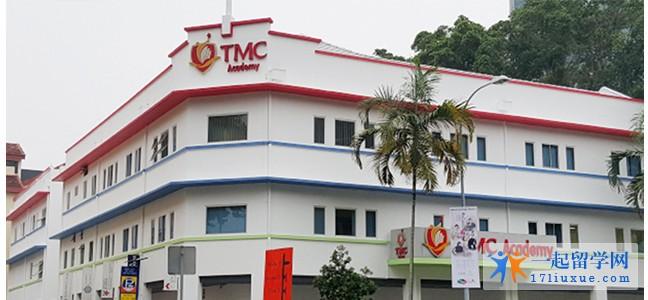 新加坡TMC学院在哪里及校区详细地址介绍