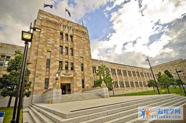 昆士兰大学健康与行为科学学院