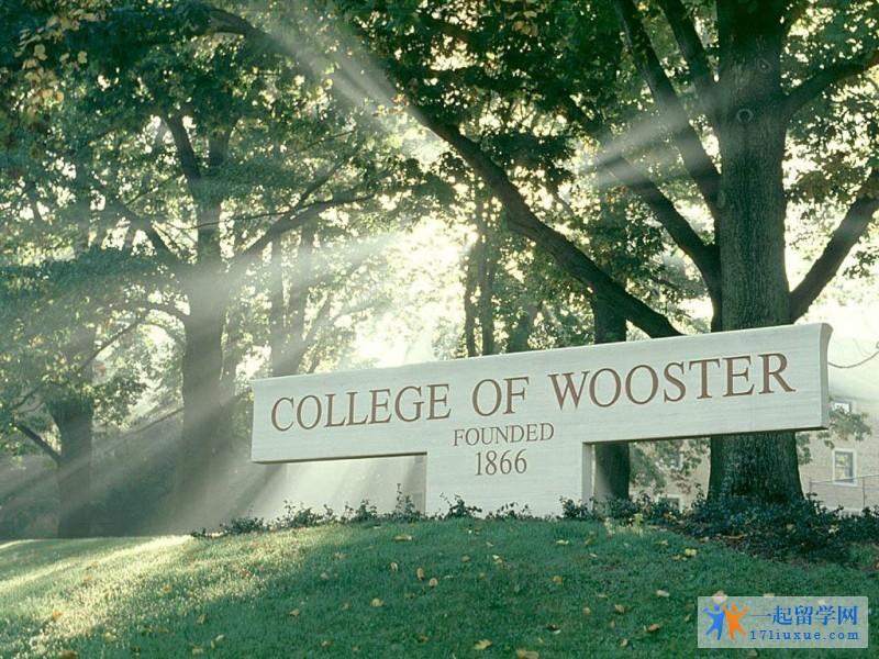 伍斯特大学 (1)