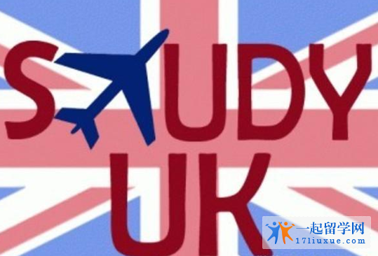 英国留学注意事项