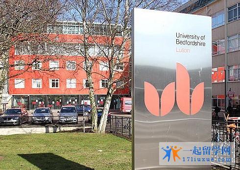 英国贝德福德大学就业优势