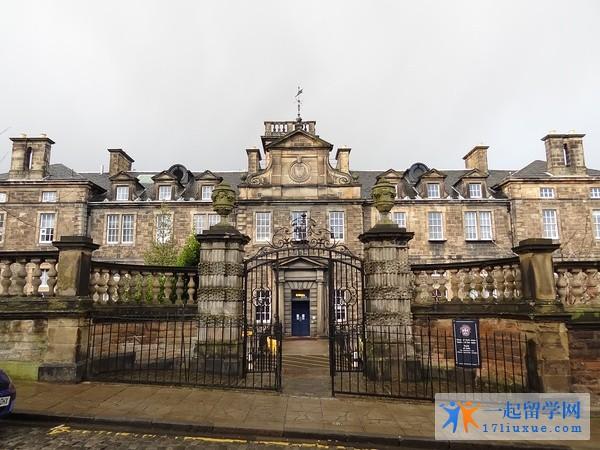 爱丁堡大学_b
