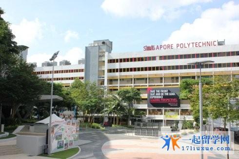 新加坡理工学院留学优势有哪些